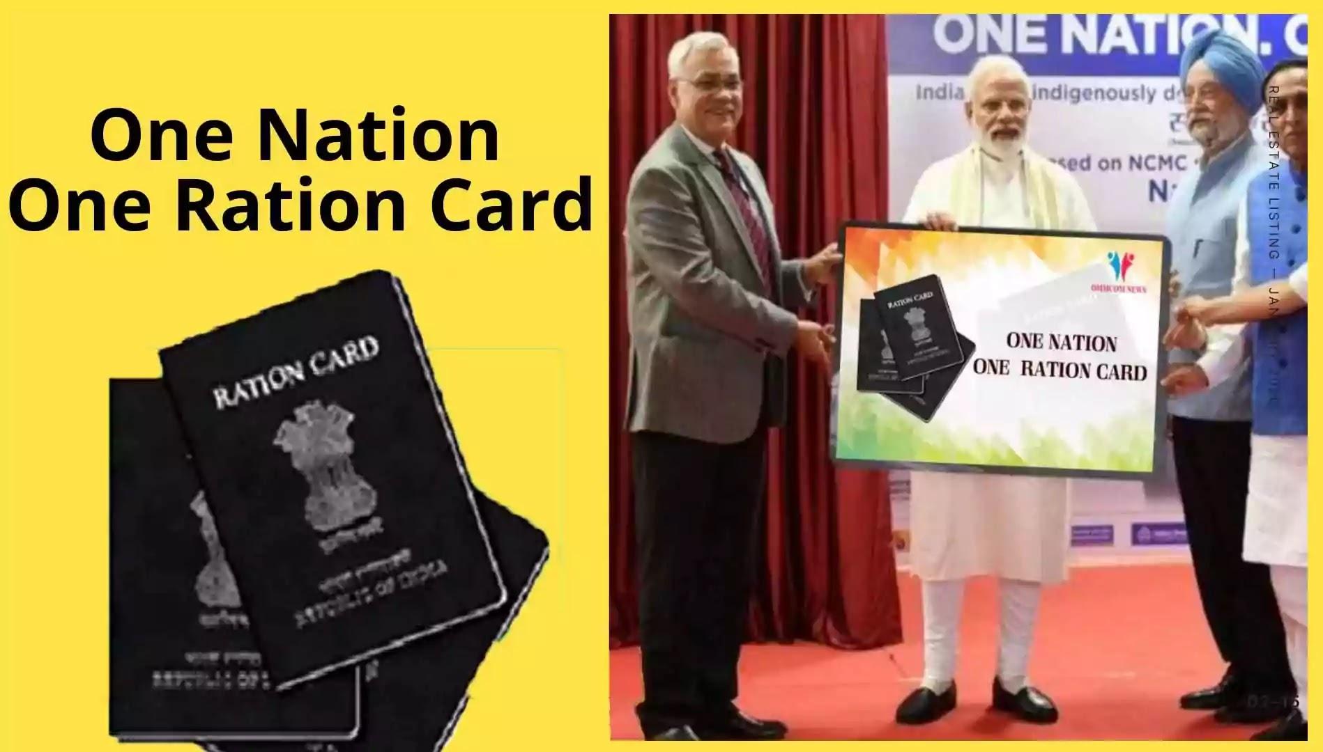 एक देश एक राशन कार्ड योजना, One Nation One Ration Card Scheme, One Nation One Ration Card PIB, One Nation One Ration Card UPSC