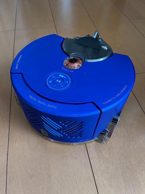 Dyson 360 Heurist™ ロボット掃除機 (RB02 BN)