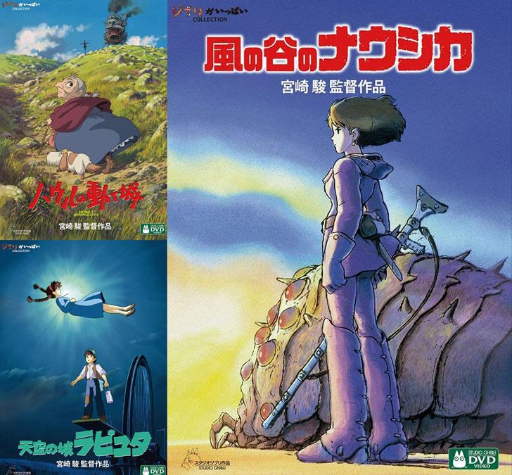 【DVD/BD】スタジオジブリ作品まとめてチェック!