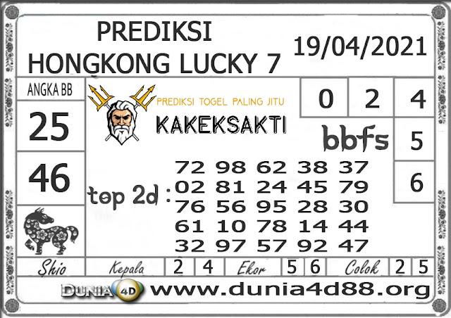 Prediksi Togel HONGKONG LUCKY 7 DUNIA4D 19 APRIL 2021