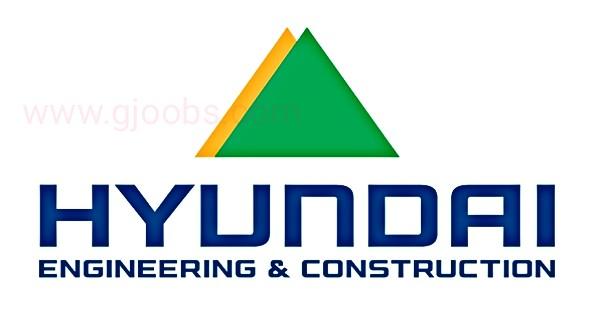شركة هيونداي للهندسة بقطر تعلن عن وظائف شاغرة