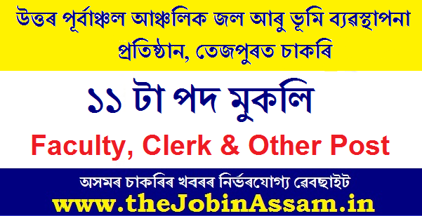 NERIWALM, Tezpur Recruitment 2020