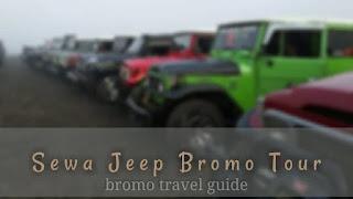 Sewa Jeep Bromo Murah 2018
