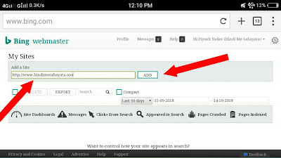 How To Submit Website In Bing Webmaster Tool In Hindi 2018