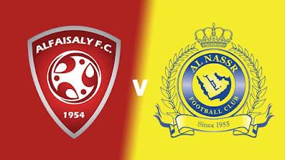 مشاهدة مباراة النصر ضد الفيصلي 31-12-2020 بث مباشر في الدوري السعودي