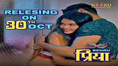 Behrupriya kooku Web Series 2020 Star Cast, Review, Watch Online