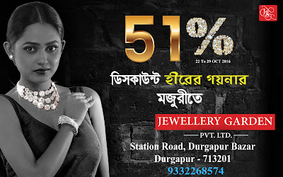 https://web.facebook.com/jewellerygardenpvtltd/