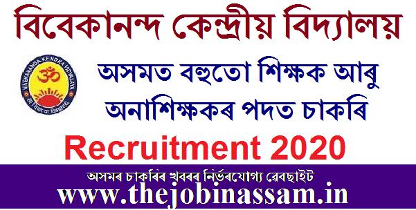 Vivekananda Kendra Vidyalaya, Assam Recruitment 2020