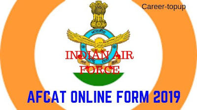 JOIN INDIAN AIR FORCE APPLY FORM 2019{AFCAT Online Form 2019}{ भारतीय वायु सेना}