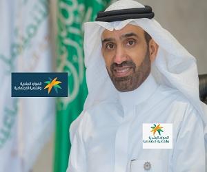 وزارة الموارد البشرية والتنمية الاجتماعية تصدر قراراً وزارياً بتوطين الوظائف التعليمية
