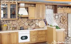 Ruangan Dapur Yang Unik