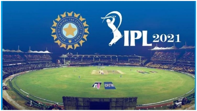No entry in the stadium to spectators, IPL teams will suffer loss