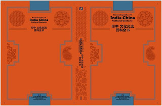 The cover page of Encyclopedia of India-China Cultural Contacts