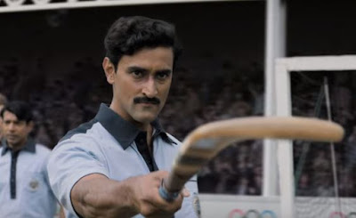 Gold Movie Dialogues, Gold patriotic Dialogues, Kunal Kapoor Dialogues from Gold