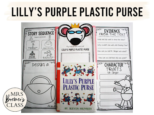 Lilly's Purple Plastic Purse book study companion activities for back to school K-1