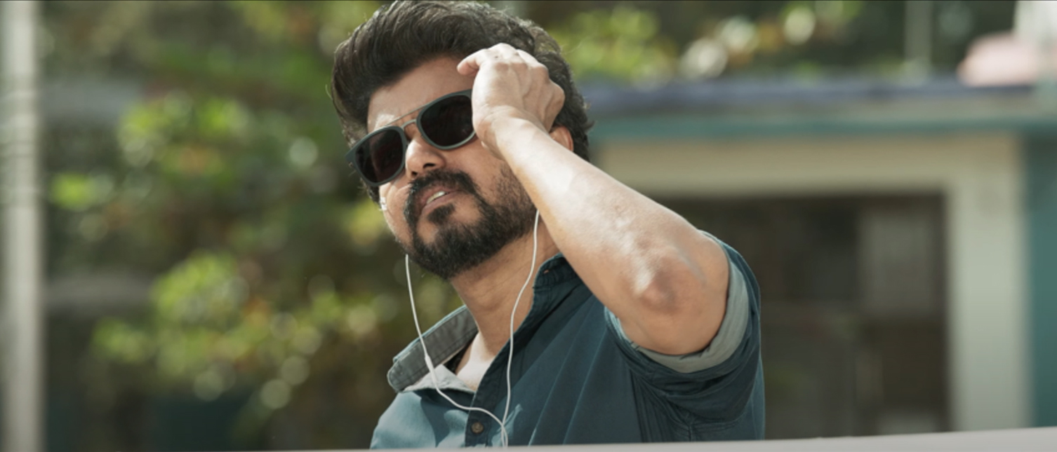Master Tamil Movie Official Teaser