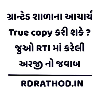 Rules For True Copy