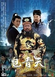 Bao Thanh Thiên - Justice Bao (2008) - phim Bao Công