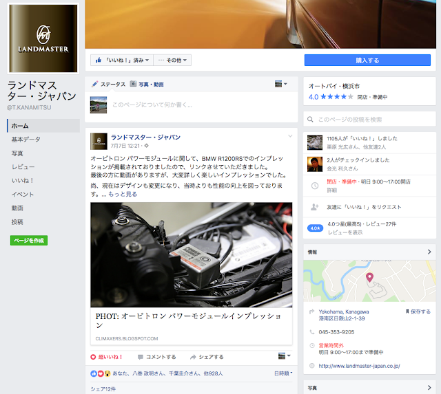 https://www.facebook.com/T.KANAMITSU/