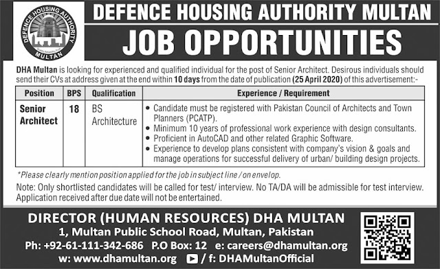 Defence Housing Authority Multan Jobs 2021 Jobs in Pakistan 2021 Jobspk14.com