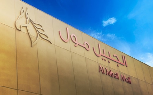 Jubail and Al Ahsa to open its first Cinema theater in their Regions    The governorates of Al Ahsa and Jubail in Saudi Arabia to open its first cinema theater on 26th August at 4:30 PM and a film will be shown for the first time in the screens at 5:30 PM.