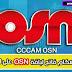 سيرفر CCCAM  مجانا فاتح لقنوات OSN على نايل سات 2020-11-27
