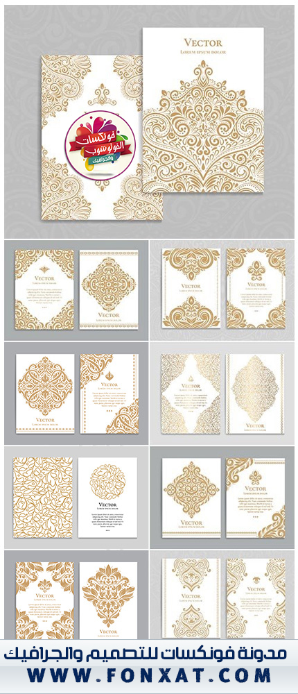 Luxury Vector Card With Gold Ornament