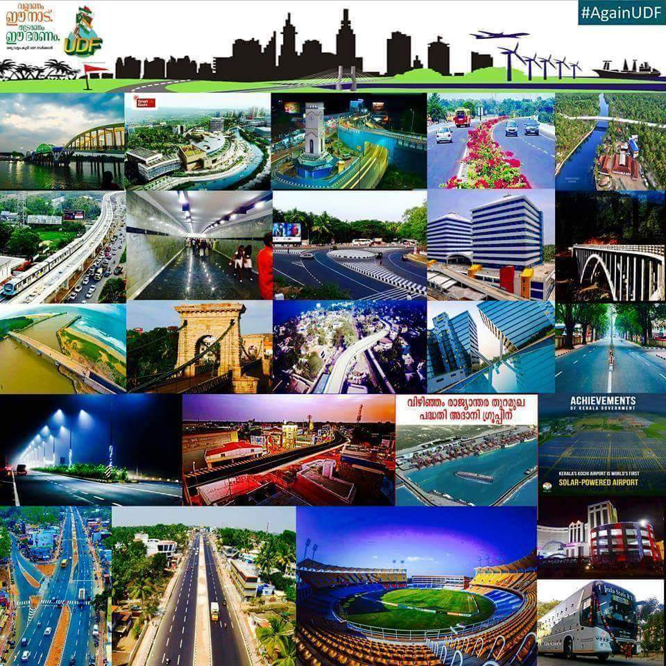 15 Best Images About Kerala Tourism: Everything For India !: Achievements Of UDF Government In