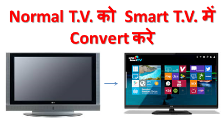 convert normal tv to smart tv, mxq smart box, normal to smart tv. smart tv box