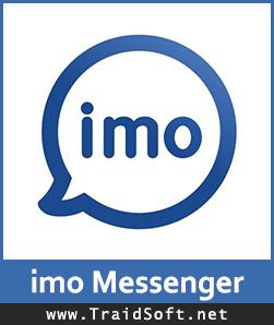 تحميل برنامج ايمو للكمبيوتر وللموبايل كامل مجاناً