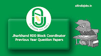 Jharkhand RDD Block Coordinator Previous Year Question Papers