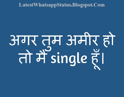 Top 100 Attitude Boy Status in Hindi Alone Single Boys