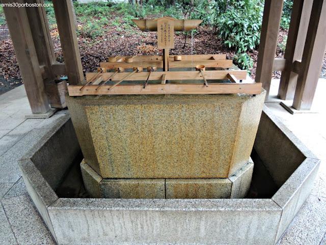 Temizusha en el Santuario Meiji, Tokio