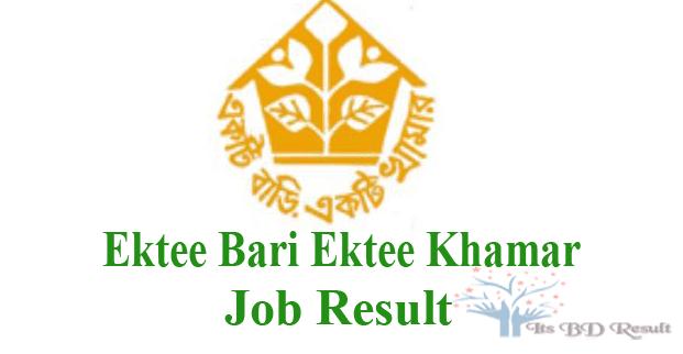 Ebek Result 2019