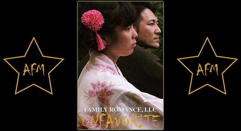 family-romance-llc