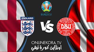 مشاهدة مباراة إنجلترا والدنمارك القادمة بث مباشر اليوم  07-07-2021 في بطولة أمم أوروبا