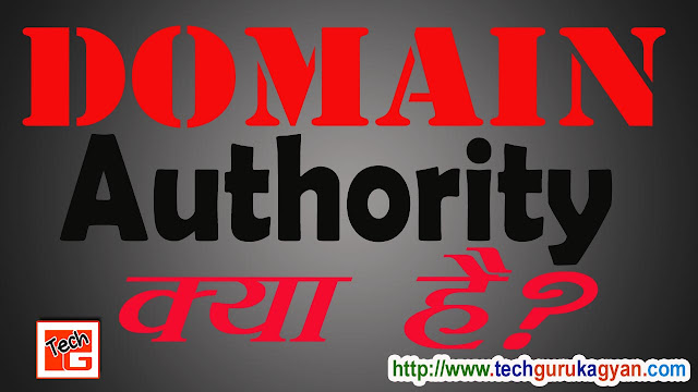 Domain-authority-DA