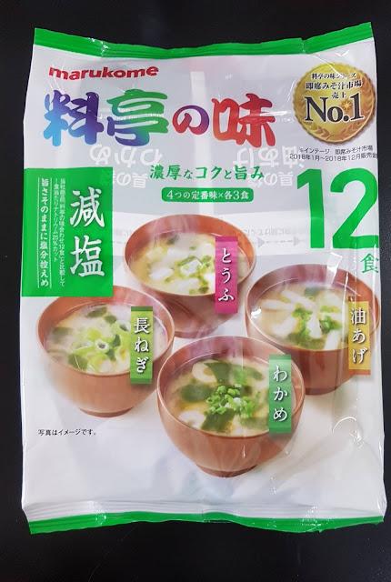 Soup Miso khô Asage ăn liền, Hàng Nhật