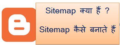 sitemap Generate Tools