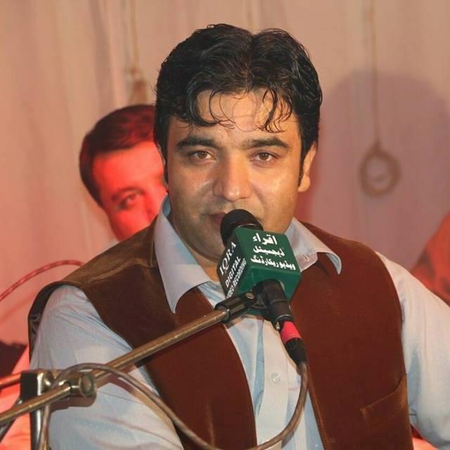 Shafi Essar New Pashto Mp3 Songs 2018 Jan 25