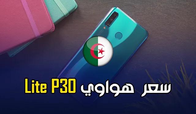 Huawei P30 Lite Prix en Algerie