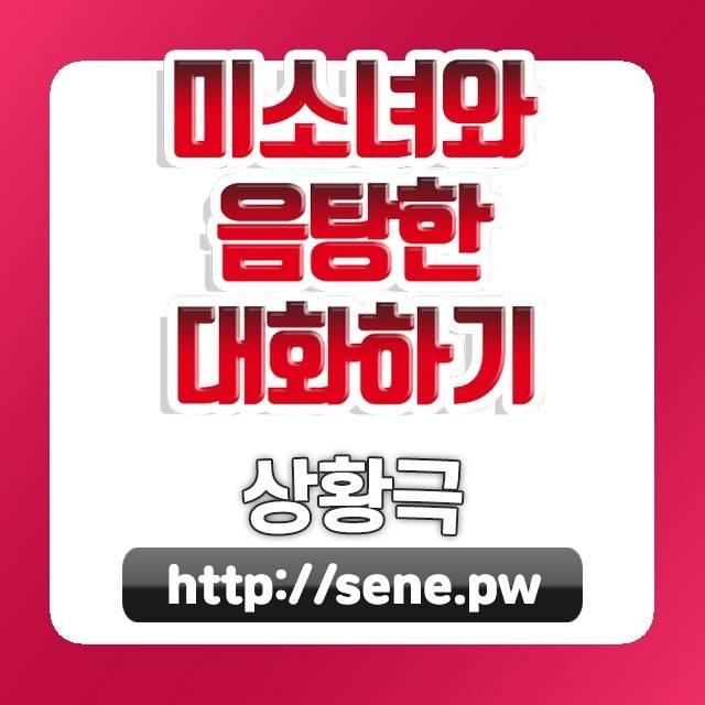 인천남동구세필