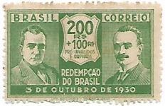 Selo Redempção do Brasil 200