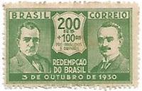 Selo Getúlio Vargas e João Pessoa, 200