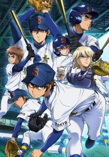 Ver online descargar Diamond no Ace: Act II