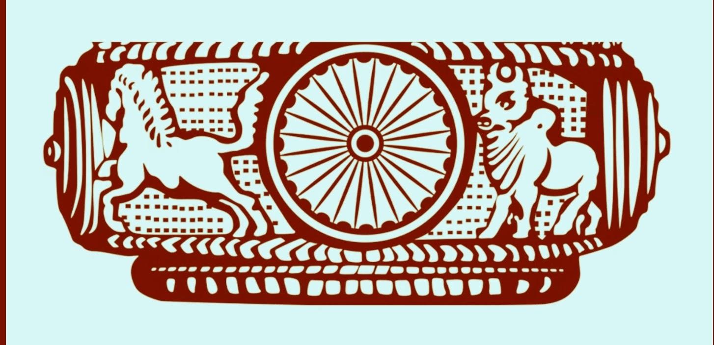 National emblem Ashok stumbh