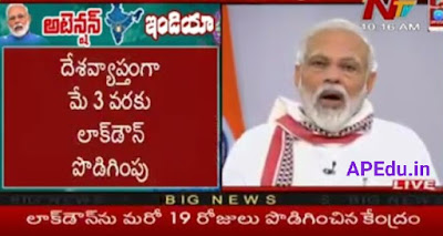 Live program for Hon'ble Prime Minister's speech on Kovid-19.