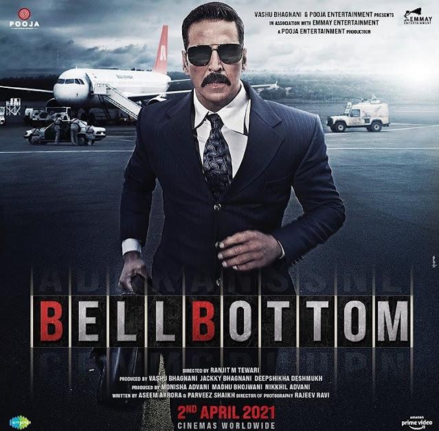 अक्षय कुमार की फिल्म बेल बाॅटम इस तारीख को होगी सिनेमा घरों में रिलीज