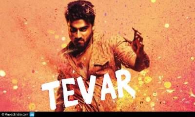 Tevar 2015 Full Movie Online 123movies 480p Download