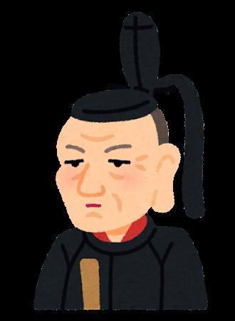 徳川吉宗の似顔絵イラスト